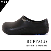 男女款 牛頭牌 NewBuffalo 素色套腳 防油防水防滑 MIT製造 荷蘭鞋 廚師鞋 工作鞋 雨鞋  59鞋廊
