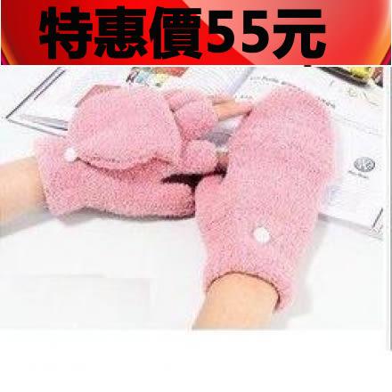 兩用手套.