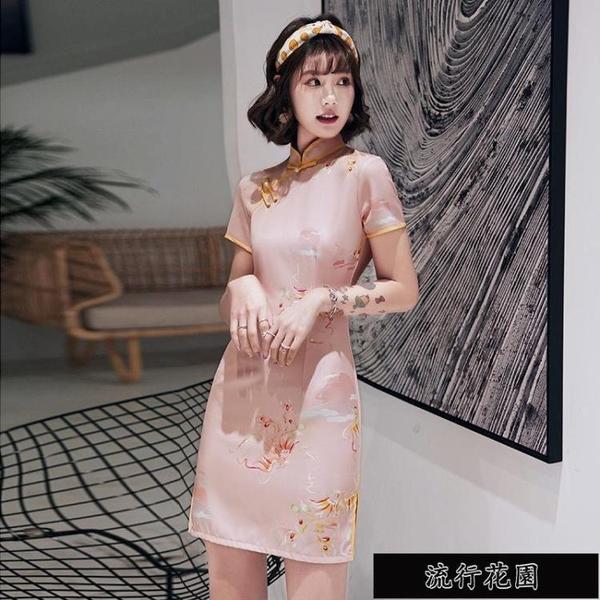 現代旗袍年輕款少女清新甜美粉色短款顯瘦日常學生中國風連衣【全館免運】