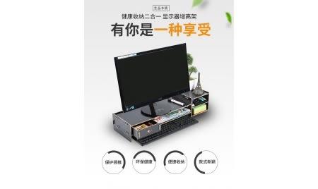 2合1鍵盤底座托支架置物整理架子(現貨+預購)