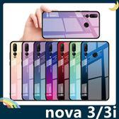 HUAWEI nova 3/3i 漸變玻璃保護套 軟殼 極光類鏡面 創新時尚 軟邊全包款 手機套 手機殼 華為