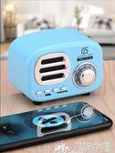 音響 Bonks Q5無線藍芽音箱家用超重低音炮手機收款戶外迷你小音響鋼炮 巴黎衣櫃