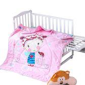 兒童幼兒園午睡純棉空調被夏涼被寶寶夏被夏季嬰兒薄被子120x150   夢曼森居家