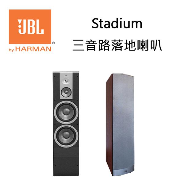 JBL 美國  Stadium 三音路落地喇叭  【台灣英大公司貨】*