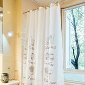 宜家加厚浴間浴簾套裝浴室防潑水免打孔隔斷簾子窗簾掛簾衛生間浴簾