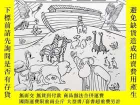 二手書博民逛書店My罕見Own Keepsake : A KidsStorybook to ColorY19139 Carol