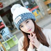 帽子女冬學生百搭加厚韓版針織包頭秋冬天加絨毛線帽保暖護耳休閑