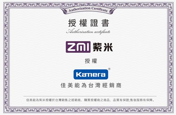 ZMI 紫米 MFI蘋果認證 Apple 傳輸充電線 AL812 1米 iPhone7 iPhone6 plus SE i7 i7+ i6 i6+ 6s iPhone5 i5