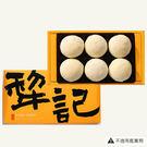 犁記綠豆小月餅(奶蛋素)-6入...