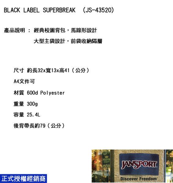 【橘子包包館】JANSPORT 後背包 BLACK LABEL SUPERBREAK JS-43520 灰色