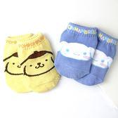 三麗鷗系列直版寶寶襪 大耳狗+布丁狗 童襪 嬰兒襪 襪子