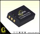 ES數位 Fuji  SL240 SL245 SL260 SL300 SL305 SL1000 專用 NP-85 NP-170 防爆電池 NP85 NP170