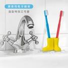 療癒雨靴牙刷架 牙刷架 牙刷置物架 創意牙刷架