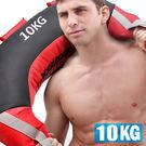 重力10公斤牛角包10KG保加利亞訓練袋...
