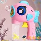 吹泡泡機手動槍手持加特林嬰兒童玩具網美泡泡機【淘嘟嘟】
