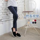 OB嚴選《BA2212-》水洗刷色彈性顯瘦剪裁窄管長褲/鉛筆褲.8色--適 S~XL