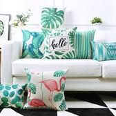 時尚簡約實用抱枕147  靠墊 沙發裝飾靠枕