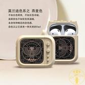 蘋果Airpods2保護套殼盒子套藍牙無線耳機套【雲木雜貨】