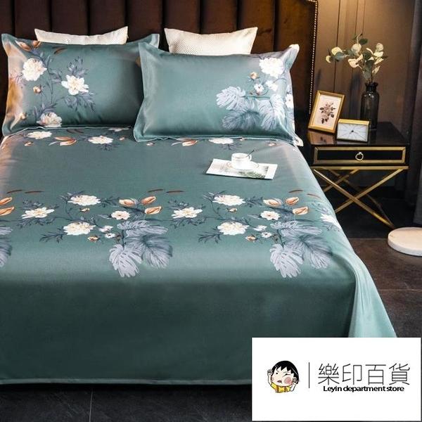 冰絲 床罩被套組 涼席三件套雙人床可水洗折疊可機洗軟席子【樂印百貨】