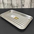 台灣製造 蝴蝶牌 304不銹鋼波浪烤盤 烤盤 盤子(淺)