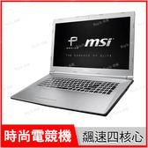 微星 msi PE72-8RD-038 電競筆電【i5 8300H/17.3吋/NV 1050Ti 4G/固態硬碟/Win10/Buy3c奇展】