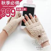 毛線手套半指手套毛線女士針織露指日系學生季棉加厚保暖 快速出貨