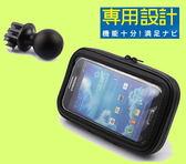 iphone 6 plus note garmin ram hero 2 3 + 4 hero4 gopro車架重機車自行車支架固定座轉接專用球頭防水盒