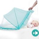 蚊帳 蚊帳罩可折疊小寶寶床新生小孩兒童防蚊罩蒙古包無底床上通用TW【快速出貨八折鉅惠】