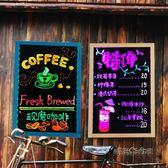 發光小黑板熒光板廣告板可懸掛式led版電子熒光屏手寫黑板廣告牌igo「時尚彩虹屋」