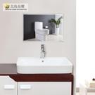 浴鏡 批發衛浴鏡子免打孔無框洗手間衛生間浴室鏡子壁掛鏡子貼墻化妝鏡