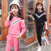 童裝女童春秋套秋女孩中大童運動洋氣時髦兩件潮正韓 免運快速出貨