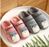 毛絨拖鞋-棉拖鞋女冬季室內防滑厚底可愛毛絨卡通月子鞋家居保暖情侶男包跟 糖糖日系