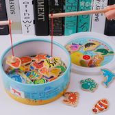 磁性兒童小貓釣魚玩具一1-2-3周歲半4男女孩嬰幼兒寶寶益智力開發YYJ 育心小賣館