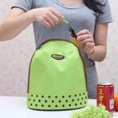 保溫袋 可愛手提飯盒袋防水帆布大號鋁箔加厚午餐包男女 【免運】