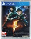 現貨中 PS4遊戲 惡靈古堡 5 BIOHAZARD 5 中文版 【玩樂小熊】