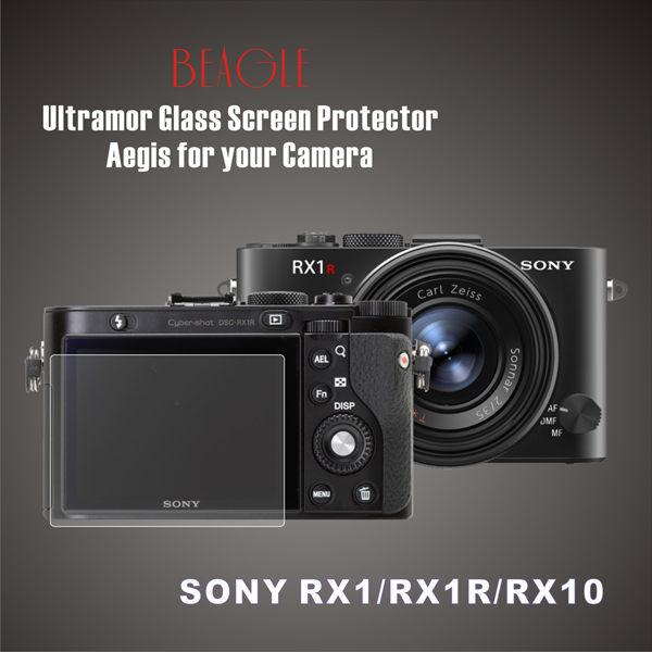 (BEAGLE)鋼化玻璃螢幕保護貼 SONY RX1/RX1R/RX10 專用-可觸控-抗指紋油汙-耐刮硬度9H-防爆-台灣製