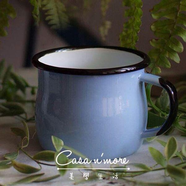 波蘭琺瑯 手工 馬克杯 曲線杯 天空藍色 350ml Emalia Olkusz TPS