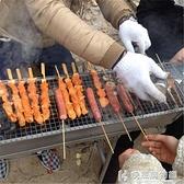 燒烤架蝶烤香加厚羊肉串木炭燒烤爐商用擺攤一米二18內寬肉串烤爐 NMS快意購物網
