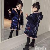 兒童羽絨外套 女童棉衣新款冬季韓版外套羽絨棉棉襖中長款兒童加厚亮絲棉服 麥琪精品屋