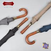 直立傘 122cm加大雙層台風暴雨專用傘復古實木手柄商務長柄自動傘男雙人T 4色