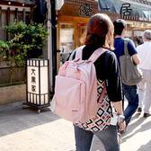 旅行包女後背包大容量旅游包Y-4363