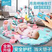 嬰兒玩具琴毯新生寶寶0-1歲0-3-6-12個月 益智 腳踏鋼琴健身架器