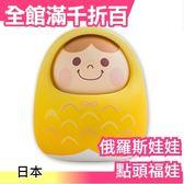 【鳳梨福娃】日本 正品  萬代  BANDAI  俄羅斯娃娃 點頭公仔 水果系列 模型  Unazukin【小福部屋】