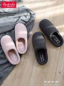 棉拖鞋女厚底冬季韓版可愛居家居情侶室內棉拖包跟月子拖鞋男冬天 可可鞋櫃
