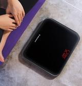 體重計 電子秤體重秤精準女生宿舍小人體稱孕婦母嬰嬰兒體重秤充電款 【快速出貨】