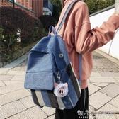 後背包ins風書包女韓版高中大學生校園簡約森系初中生中學生帆布後背包 晴天時尚館