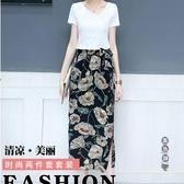 連身裙洋裝女夏季2020新款韓版氣質雪紡碎花開叉半身裙子時尚兩件套裝 OO8716『黑色妹妹』