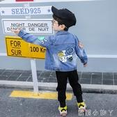 童裝男童牛仔外套2020春秋新款卡通繡花潮寶寶洋氣秋裝兒童牛仔衣  蘿莉小腳丫