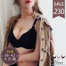 內衣-摯愛女爵(僅上身)(內褲可加購)-iVenus蕾絲薄襯高脅邊防副乳大尺碼 玩美維納斯36-44D.E罩杯