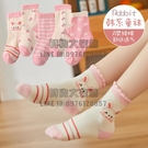 女童襪子兒童純棉中筒襪秋冬季男童嬰兒寶寶童襪夏薄款網眼襪【時尚大衣櫥】
